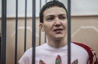 Московский суд продлил арест Савченко