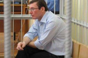 Суд над Луценко продолжится 14 июля