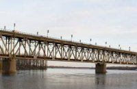 В Кременчуге предотвратили подрыв моста через Днепр