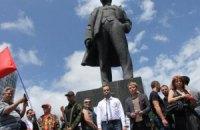 В Донецке прошел митинг против Украины