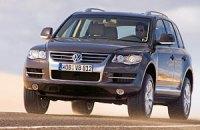 Чиновники продолжают покупать дорогие авто