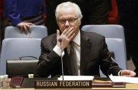 Делегация России в ООН заблокировала проект заявления Совбеза по Крыму