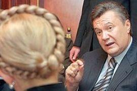 Янукович просит Тимошенко уступить ему дорогу