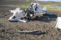 Под Киевом упал легкомоторный самолет