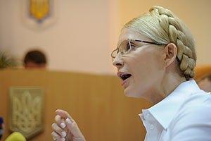 Не называть имя единого кандидата от оппозиции попросила Тимошенко