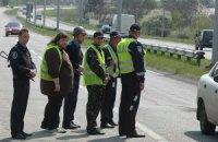 Прокуратура нашла еще пятерых гаишников, притеснявших автомайдановцев