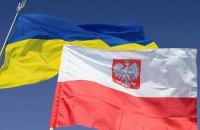 В Польше открыли производство по факту сожжения флага Украины