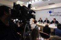 """Онлайн-трансляция круглого стола """"Правительство Украины: перезагрузка?"""""""
