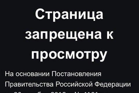 Інформагентство «РБК-Україна» заборонили вРосії