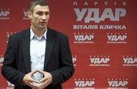 """Кличко сомневается в прохождении """"Свободы"""" в Раду"""