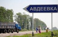 Боевики обстреляли промзону Авдеевки из минометов