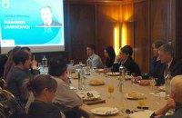 На мероприятии в Брюсселе рассказали о плутократии в Украине