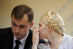Защита Тимошенко требует время на ознакомление с материалами дела