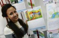 Украинские дети озаботились охраной окружающей среды