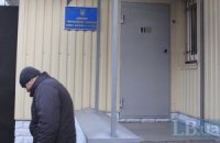 Под Подольским изолятором - митинг в поддержку задержанных активистов Майдана (ОБНОВЛЕНО)