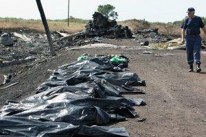 """Спасатели завершили поиски тел на месте крушения """"Боинга"""""""