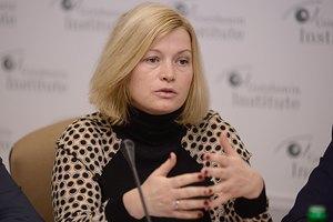 """""""УДАР"""" поддержит законопроекты Кабмина по евроинтеграции, - Геращенко"""