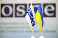 Парламентская ассамблея ОБСЕ приняла жесткую резолюцию в отношении России
