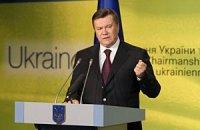 Янукович встретился с министром иностранных дел Израиля