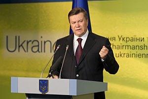 Янукович гарантирует дружеское отношение инвесторам готовым работать на благо Украины