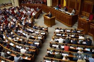 Рада вернула на доработку бюджетную резолюцию на 2016 год