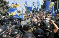 Криваві події під Верховною Радою: демократія чи спланований теракт?