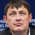 Політичний план дій для Криму