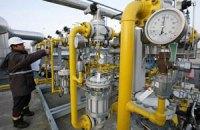 Россия сократила транзит газа через Украину на 20%