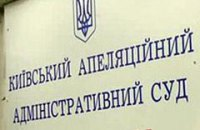Апелляционный суд отказал «5 каналу» и ТВі