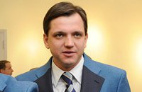 За долги «Нашей Украины» у Павленко изъяли кофеварку