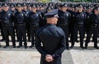 В МВД анонсировали новый набор в патрульную полицию