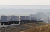 Россия не уведомила Украину об отправке гумконвоя