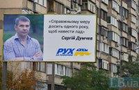 НБУ отозвал лицензию у банка Думчева