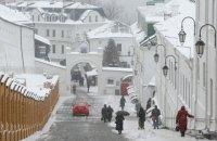 Завтра в Киеве ожидается около ноля градусов