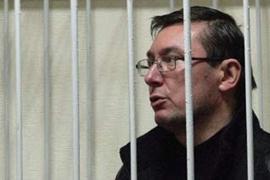 Луценко хочет лично присутствовать на рассмотрении апелляции