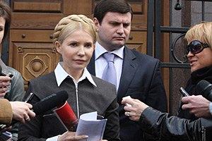Тимошенко планирует выйти на международные суды