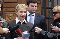 Жалобу Тимошенко будут рассматривать завтра