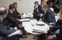 Порошенко обсудил с вице-президентами Еврокомиссии введение безвизового режима