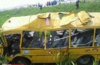 У Росії в ДТП зі шкільним автобусом загинули діти