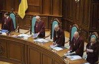 Депутаты обжаловали Налоговый кодекс в КС