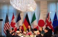 """""""Большая семерка"""" поддержала суверенитет Украины"""