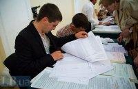 В Запорожье могут быть сорваны выборы мэра
