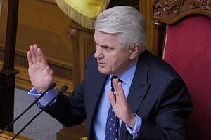 Литвин: денонсация Харьковских соглашений нереальна