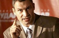 Кличко просит ЕС ввести санции против украинских чиновников