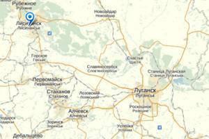 Військові штурмують Лисичанськ