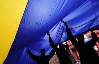 Міліція затримала киянина за підозрою в крадіжці прапора з фасаду Верховного Суду