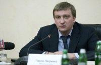"""Минюст поддержал изменение """"закона Савченко"""""""