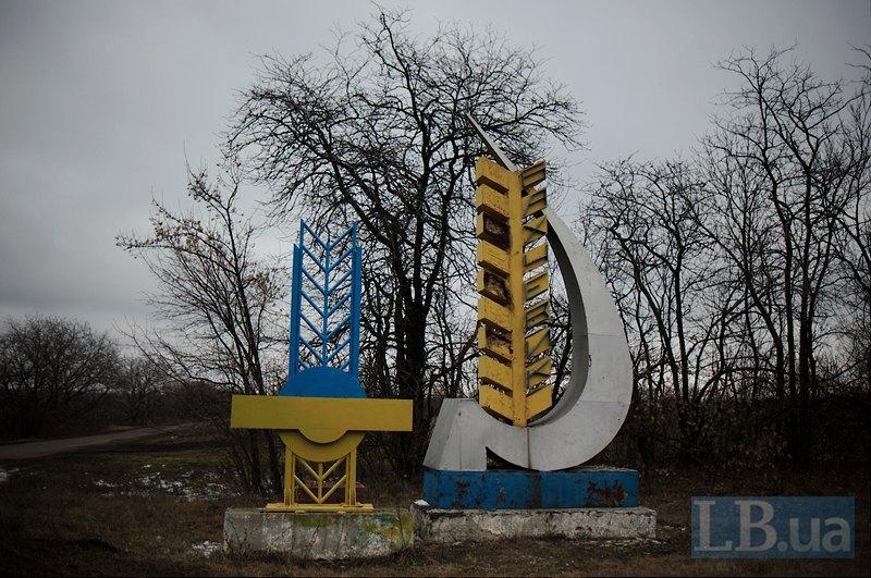 Село Карань, сіра зона біля Грантного
