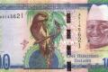 100 гамбийских даласи