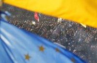 """ВО """"Майдан"""" огласил манифест своих требований"""